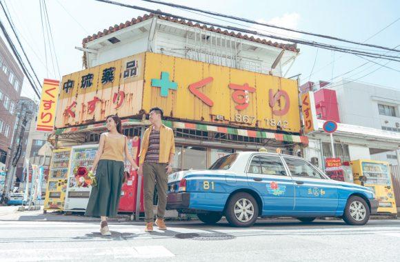 Okinawa Pre Wedding 01